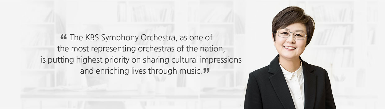 The KBS Symphony Orchestra has its responsibility as one of the most representing orchestra of the nation,is putting highest priority on sharing cultural impressions and enriching lives through music.